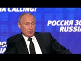 Инвестиционный форум ВТБ Капитал «Россия зовёт!» 12.10.2016