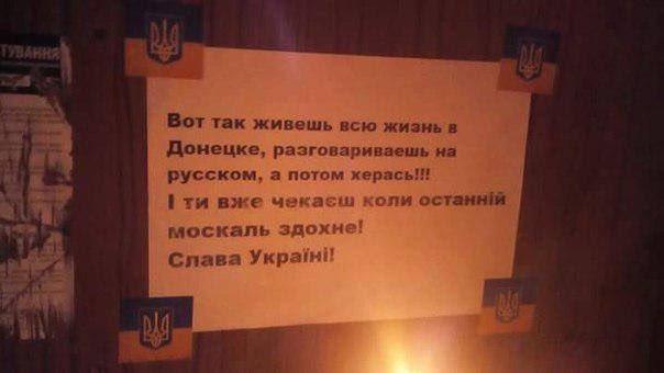 Жители Горловки устроили самосуд над российскими военными, обстреливавшими силы АТО, - разведка - Цензор.НЕТ 8595