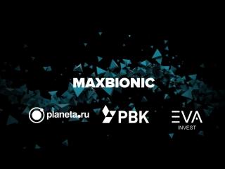 Бионический протез руки Max Bionic || Битва технологий