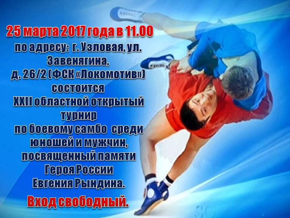 В соревнованиях примут участие спортсмены из различных регионов России