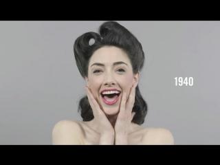 100 лет истории женских причёсок и макияжа