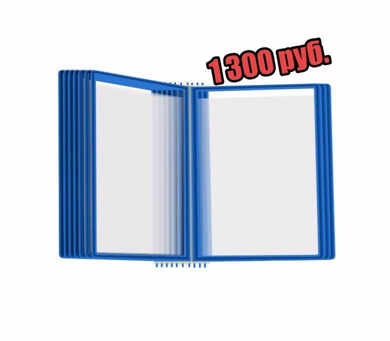 Перекидная или листательная система для размещения документов и фотографий.