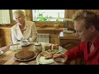 Сергей Жигунов. ''Теперь я знаю, что такое любовь''.  Режиссер: Илья Ульянов. 05.01.2013 год.