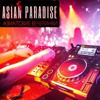 asian_paradise