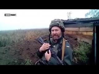 Обращение ВСУ к Порошенко _ Новости сегодня ДНР ЛНР Украина Россия Сирия война А