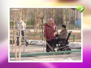 Отцы и дети. БазарOFF - Инвалиды (1)