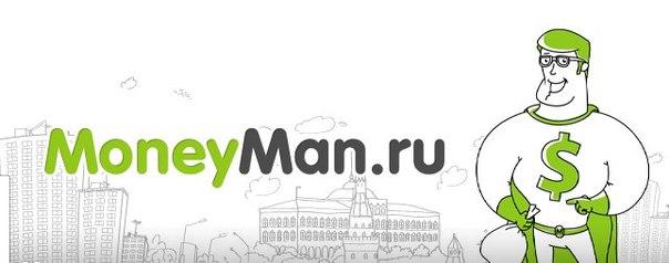 ☑ Онлайн займы до 60 000 рублей! ☑ Ответ в течение 1 минуты! ☑ Мгнов
