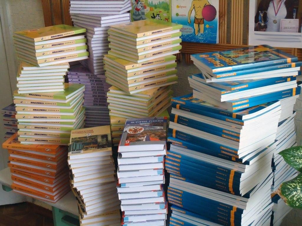 В Таганроге более 12,217 млн рублей затрачено на покупку учебников для школ