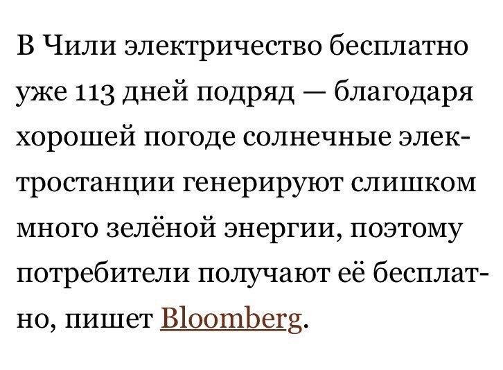 В Украине в ближайшее время презентуют стратегию реформы здравоохранения, - Гройсман - Цензор.НЕТ 1044