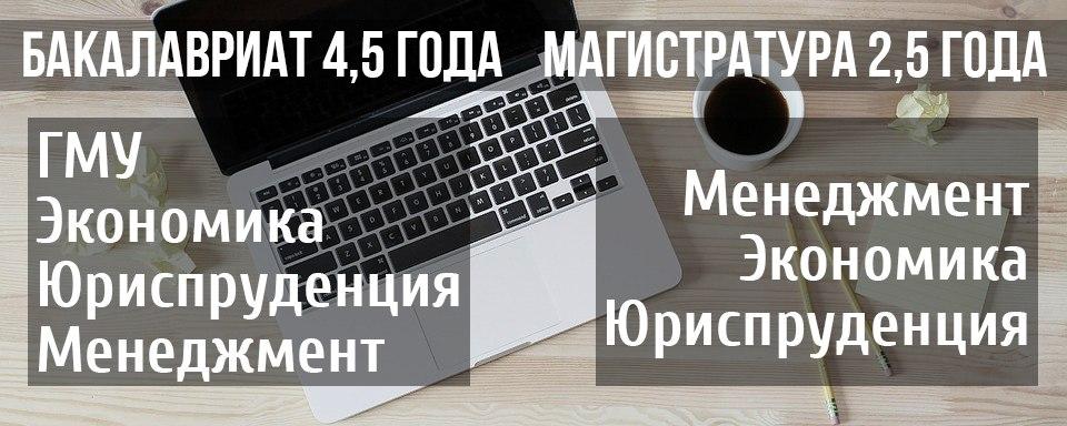 napra1