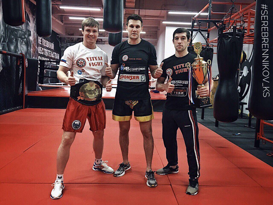 kickboxing in moscow
