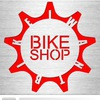 iwantbike.com | BMX & Scooter shop