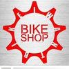 """""""I want bike"""" BMX & Scooter shop. iwantbike.com"""