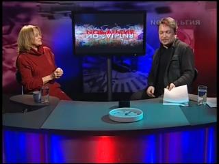 Рожденые в СССР - Маргарита Терехова (2006)