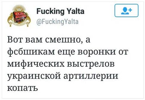 Россия усилила позиции у админграницы с оккупированным Крымом новой военной техникой, - Слободян - Цензор.НЕТ 2269