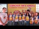 Интервью с участниками и победителями отборочного этапа проекта
