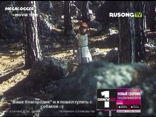 из к/ф. про красную шапочку - Песня красной шапочки (Rusong TV) // MOVIE TIME