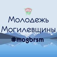 mogbrsm
