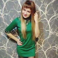 Ирина Мирина