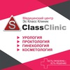 Es-Klass Klinik-Kaluga