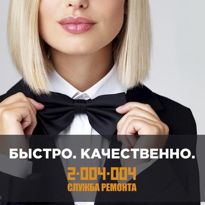 Елена Пащенко