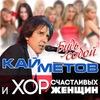 Kay Metov