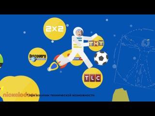 ТСИ - IP TV