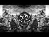 V.F.M.style &amp COLLVPS - Dark War ( ARABIC TRAP BEAT )