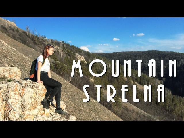 Trip Mountain Strelna