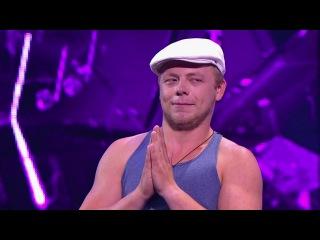 Танцы: Алексей Никифоренко (Пика - Патимэйкер) (сезон 3, серия 3)