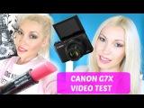 ВЛОГ! Новая камера Canon G7X видео-тест. Откуда прыщи? Тестирую палетку Urban Decay. Джек Рассел
