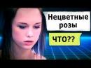 ПРАНК ПЕСНЕЙ Enjoykin Нецветные Розы feat Диана Шурыгина