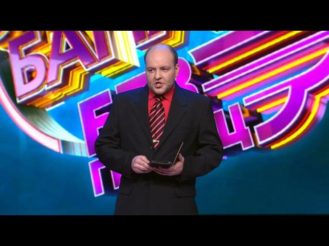 Comedy Баттл. Без границ - Дмитрий Сергеевич Гоголев (1 тур) 23.08.2013