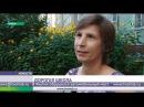 Новости с Марией Козловой Выпуск от 25 08 2016 г