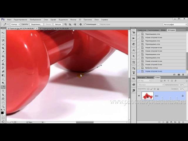 Выделение объекта с тенью   Как перенести объект с тенью на другой фон
