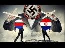 Марионеточные страны Третьего рейха