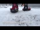 Видео - катание на санках тюбинге-ватрушке Snow Cars