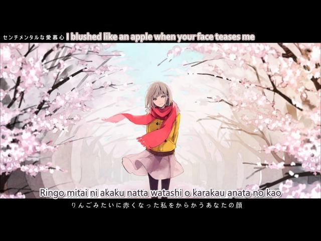 -reupload【KAITO V3】センチメンタルな愛慕心 Sentimental Love Heart【VOCALOID 3 COVER】