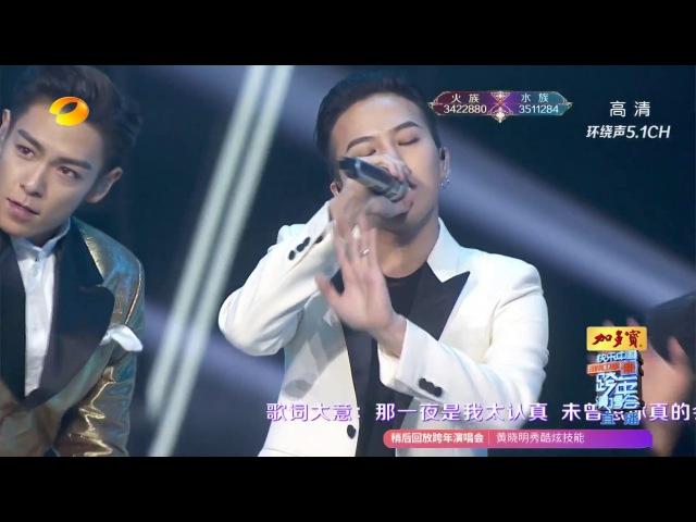 BIGBANG - Bang Bang Bang, Bad Boy, Fantastic Baby, We Like 2 Party
