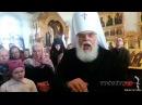 Как ересь экуменизма входит в храмы