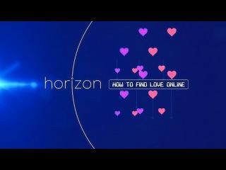BBC horizon. Интернет-знакомства. Как найти любовь по интернету / How to Find Love Online (2016)