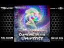 Anumana Nostromosis - Dancing In The Universe (Full Album) (2014)