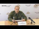 18 янв. Укрофашисты за сутки 682 раза нарушили «режим тишины», огонь корректировался с по...