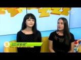Гости  Юлия Скрипченко и Екатерина Бойко, сотрудники регионального управления по делам ЗАГС