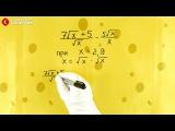 ЕГЭ. Математика. Профильный уровень. Разбор задания №11