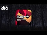 Mutantbreakz, SevenG - You Know (Original Mix) Rat Records UK