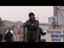 Антисемитизм на Майдане евреев попросили с Украины