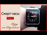 Смарт часы Smart Watch DZ09 5 цветов!