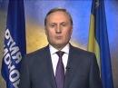 Партія Регіонів - Янукович нас предал, Александр Ефремов - no comments