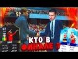 МАТЧ ЗА ВЫХОД В ФИНАЛ ✭ КАРЬЕРА ARSENAL ✭ FIFA 17 [#18]
